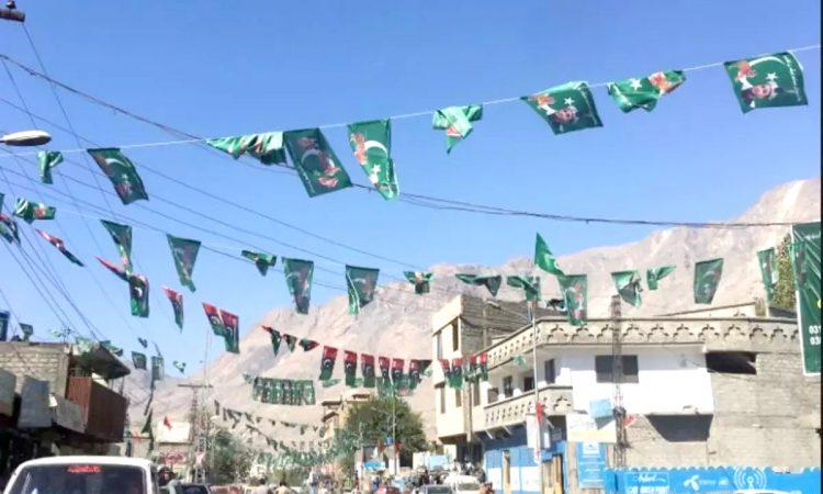 Gilgit Baltistan assembly election