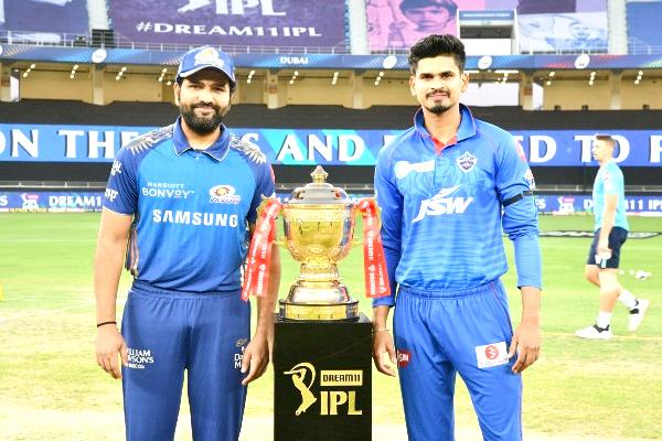 IPL 13 trophy