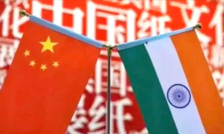 India China 1