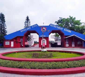 Nagaland Civil Secretariat