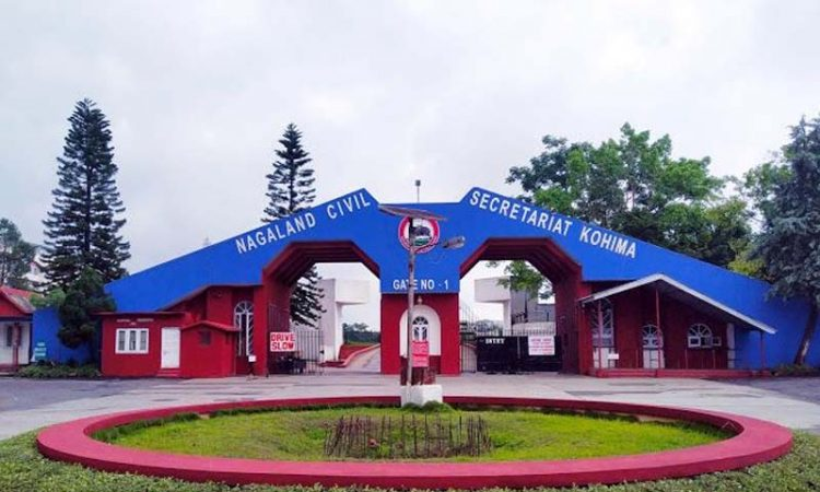 Nagaland Civil Secretariat