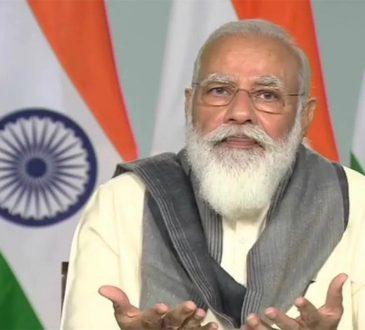 PM CM