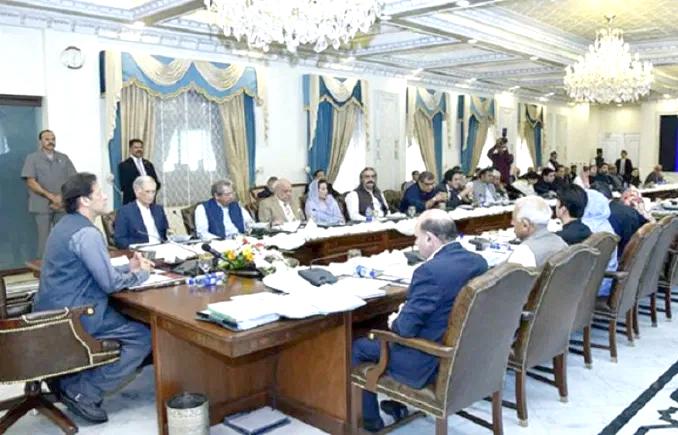 Pak Cabinet