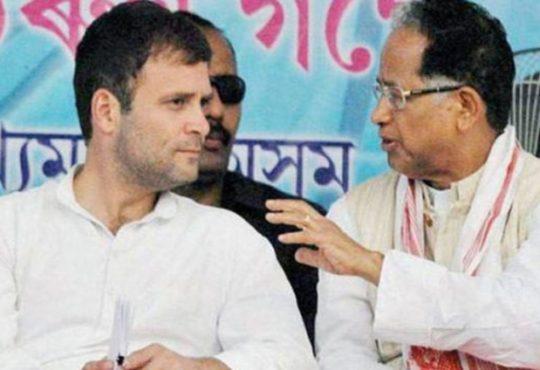 Rahul Gandhi Tarun Gogoi