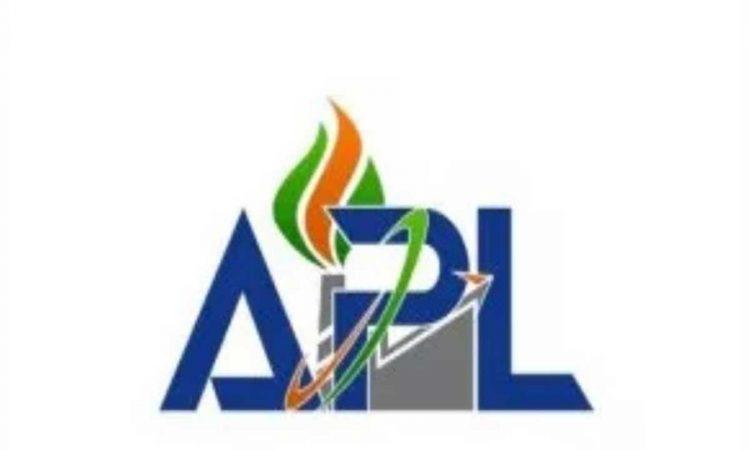Assam Petro chemicals