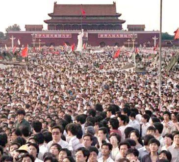Chinas population