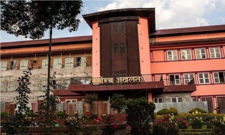 Nepal Supreme Court