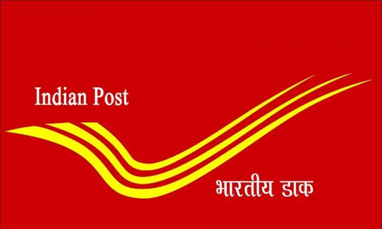 Postal Dept