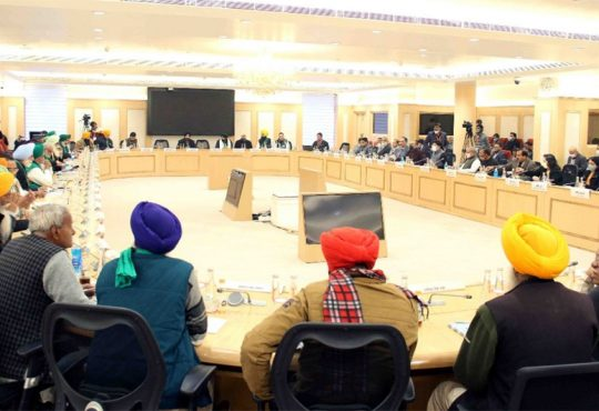 Govt Farmers meet 9th round