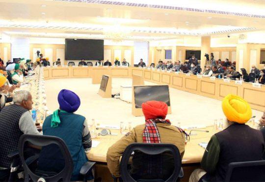 Govt Farmers meet 9th round