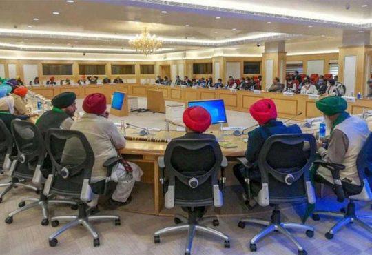 Govt farmers meet 1