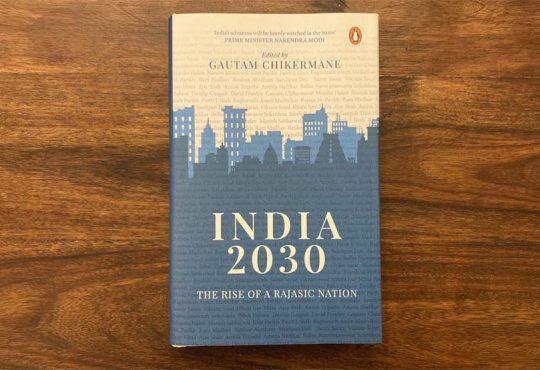 India 2030
