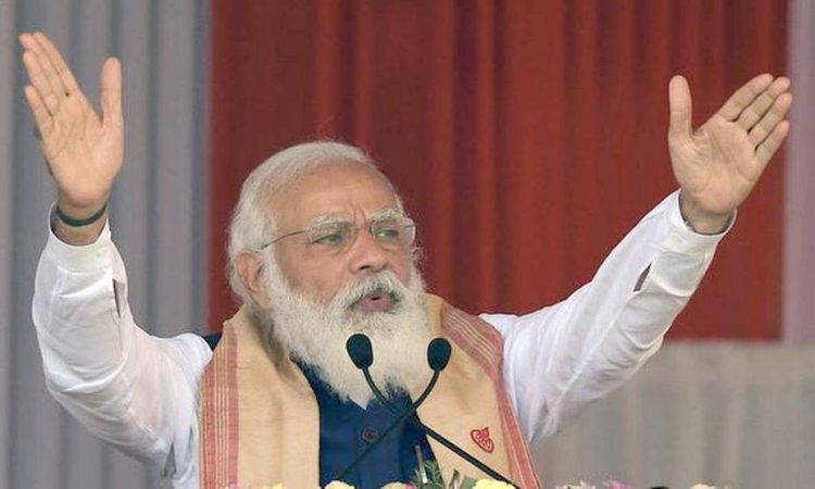 Modi Assam