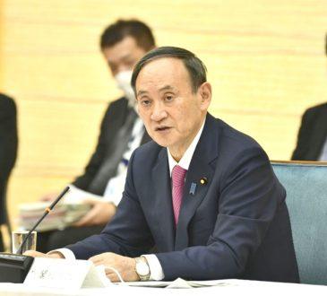 PM Suga