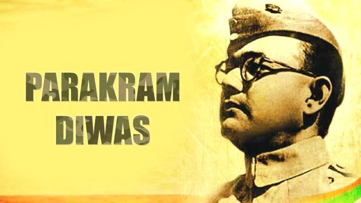 Parakram Diwas