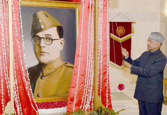 Prez Bose portrait