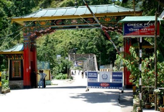 Ramam checkpost