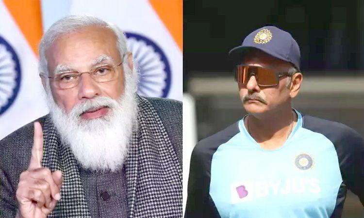 Ravi Shastri Narendra Modi