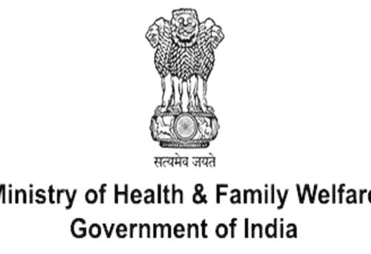 Union Health Ministry