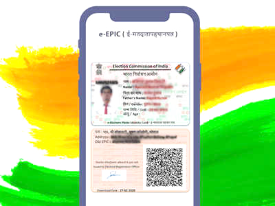 digital voter I cards