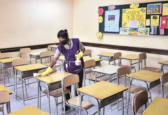 mizo schools