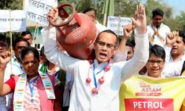 Congress protest in assam