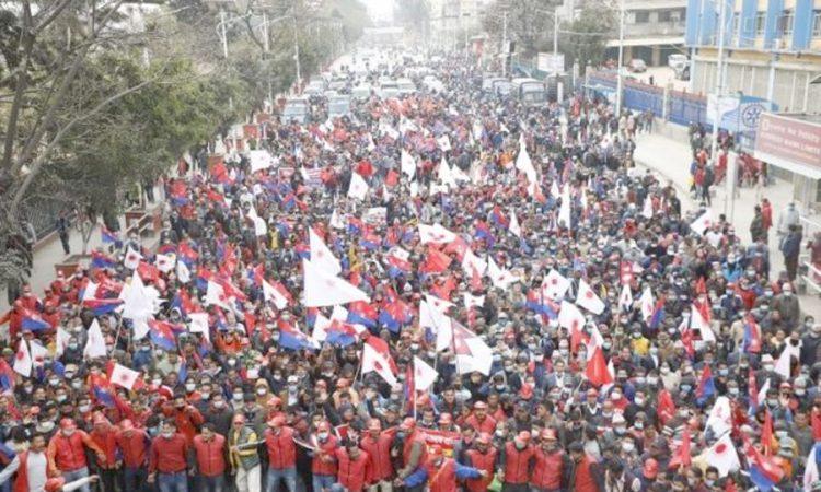 Prachandas supporters