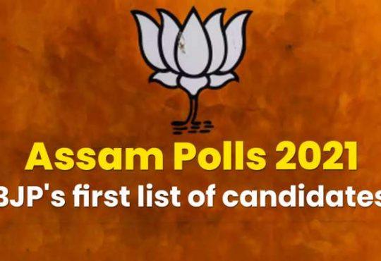 BJP candidates assam