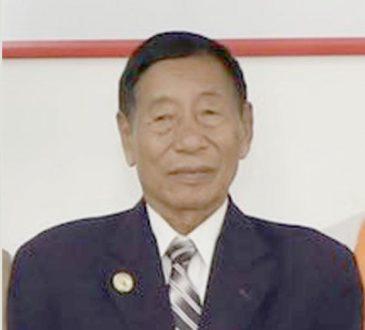 H Chuba Chang