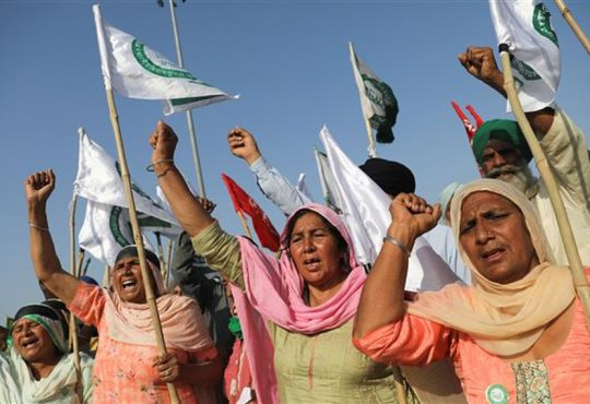 women farmers protest