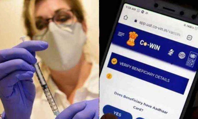 Covid vaccine registraiton