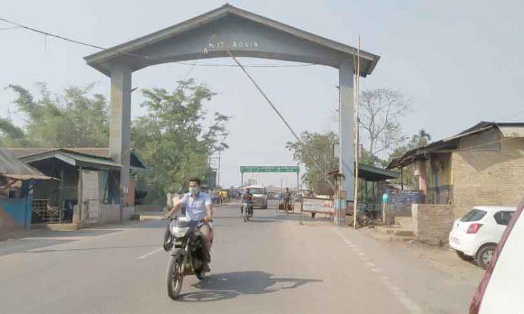 Nagaland Gate 2