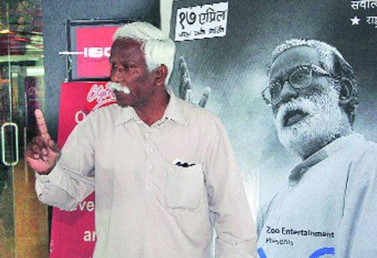 Vira Sathidar