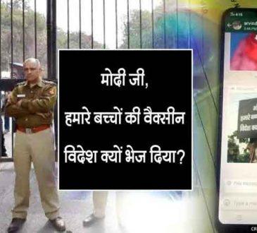 AAP posters copy