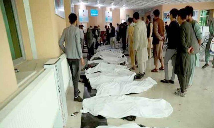 Afghan death toll