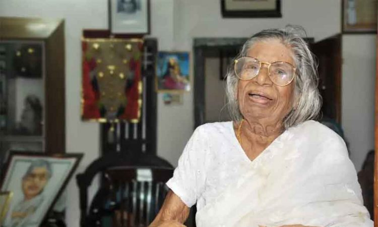 Gauri Amma Kerala