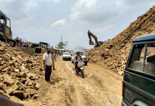 Landslide piphema