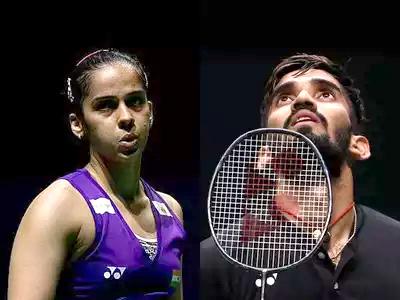Malaysia Open