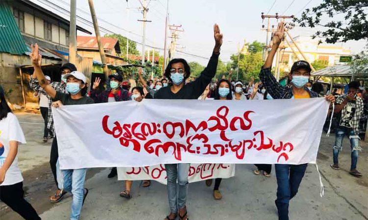 Myanmar 2