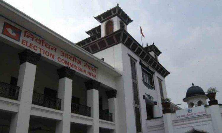 Nepals EC