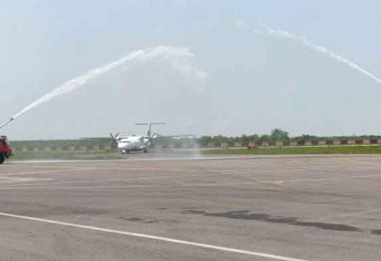 Rupsi Airport 1