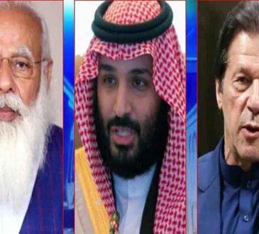 Saudi Arabia India Pak