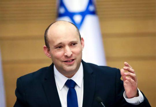 Bennet Israeli PM