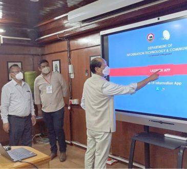 CM launching app