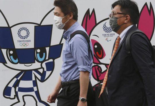 Japan virus emergency