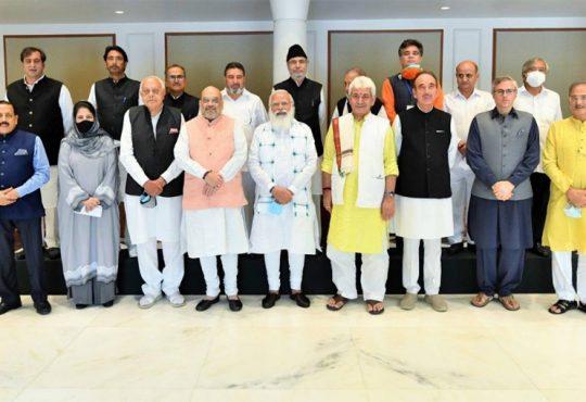 Modi meet on Kashmir