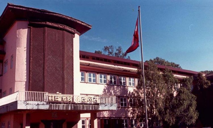 Nepal Supreme Court copy