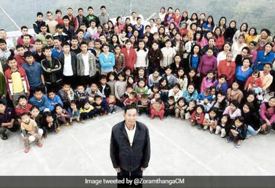 largest family