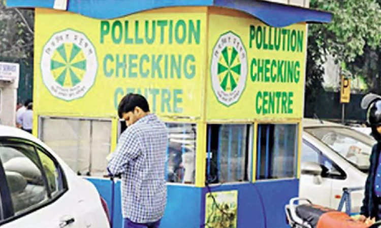 pollution check