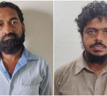 2 terrorists suspect